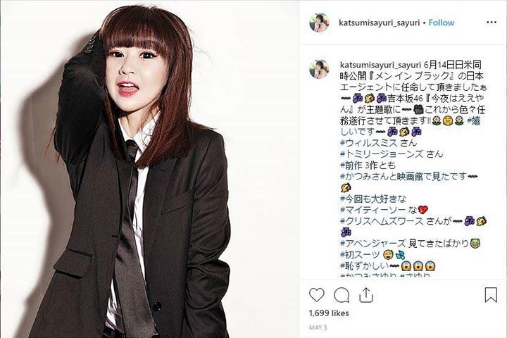 เปิดวาร์ป Sayuri Ozaki แก่แต่หัวใจวัยรุ่น อายุ 50 ปีแต่ Cosplay เหมือน 20 ปี